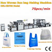 China New design full automatic non woven box bag making machine with online handle on sale