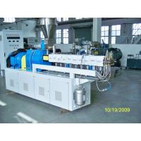 35mm Normal Torque Twin Screw Extruder / Masterbatch Production Line 20-50kg/hr