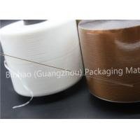 Water Activated Tear Strip Tape Anti Counterfeit Environmentally Friendly Packaging