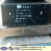 Buy cheap Hot Rolled DIN 1.2311 AISI P20 Plastic Mould Steel Plate Black Surface from wholesalers