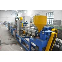 China 20 - 50mm One Screw Extruder Plastic Machine Single Wall Corrugated Pipe Production Line wholesale