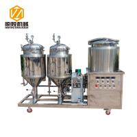 China SS304 Home Beer Brewing Systems Side Upward Manhole Automatic / Manual wholesale
