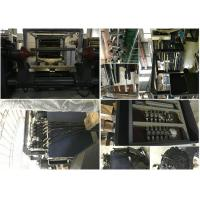 China Large Format Roll Paper Sheet Cutting Machine With PLC And Operation Interface wholesale
