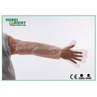 Buy cheap LDPE Disposable Plastic Arm Sleeves For Slaughtering / Food Processing , Eco - Friendly product