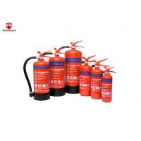 China Red Color Portable Fire Extinguishers ABC Dry Chemical Powder Fire Extinguisher wholesale