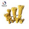 China High Speed Rock Drill Bit Length With 100% Virgin Tungsten Carbide Diameter 90mm - 400mm wholesale