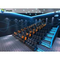 China JBL Sound System 4D Cinema Equipment Electronic Motion Chairs With Special Effect wholesale