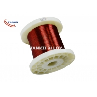 China Class 180 Polyurethane Silver Plated Copper Wire Insulated wholesale