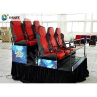 China Platform 6 Seats 5D Cinema System Electric Pneumatic System Bubble Wind Effects wholesale