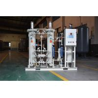 China Industrial PSA Oxygen Generator With PLC Control , Low Energy Consumption on sale