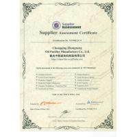 HUHU Oil Filtration Machine Manufacture Co,ltd Certifications