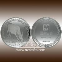 Buy cheap Souvenir silver metal coin,ancient commemorative coins--shenzhen factory from wholesalers