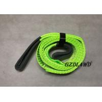 China Light Weight Portable 4x4 Recovery Strap Polyester 3cm Width 8m Length wholesale