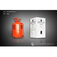 China 75-28-5 CAS High Purity HC Refrigerant Isobutane / Air Conditioner Refrigerant wholesale