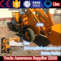 China Price Mini 0.4ton Lonking Electric Wheel Loader ZSZG ZL-03 wholesale