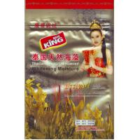 Buy cheap Custom Printed Flexible Packaging Pouches , Seaweed Cosmetic Zipper Pouch from wholesalers