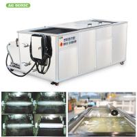 China Flexo Printing Industrial Ultrasonic Cleaning Machine Clean Anilox Rolls 28KHZ Frequency wholesale