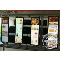 China DP Connection 23.2inch Supermarket Stretched LCD Display Video Wall, Android High Brightness Bar Player wholesale