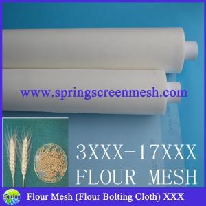 China Flour Strainer Mesh wholesale