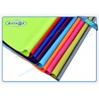 China SGS  PP Spunbond Non Woven Recyclable , Eco - Friendly Non Woven PP wholesale