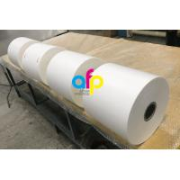China BOPP EVA Dry Matte Lamination Roll Soft for Lamination and Printing wholesale