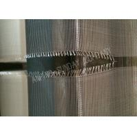 China Recycled Poly Mesh Netting HDPE Monofilament Material For Pollution Free Crops wholesale