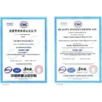 Cellular Parts All Co.,Ltd Certifications