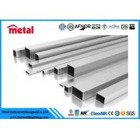 China Machine Guards Aluminum Alloy Pipe Seamless Square Shape T3 - T8 Temper on sale