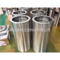 China Stainless Steel GAW Filter Wedge Wire Basket For Pulp And Paper Industry wholesale