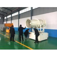 China Pest Control Wide-Ranging Air Blast Sprayer of Pesticide With Remote Control wholesale