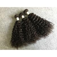 China 100% Unprocessed Peruvian Remy Hair Extensions Customized Length For Beauty Salon wholesale