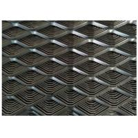 China Silver Gray Aluminum Wire Mesh Round Hole Tensile Strength Performance wholesale