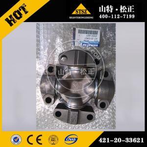China In stock, Komatsu wheel loader WA480-5 drive shaft spider 421-20-33621, fast delivery wholesale