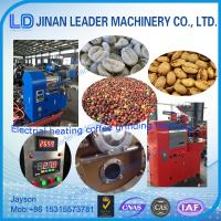 Buy cheap 15 kgProfessional 6-12KW commercial coffee grinders from wholesalers
