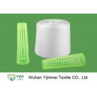 China 100 PCT Polyester Spun Yarn Ring Spinning Yarn for Sewing Thread 50s/2 60s/2 40s/2 wholesale
