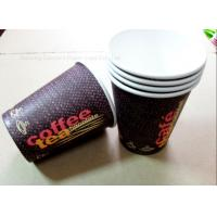 China Take away coffee cup disposable paper cup with customized printing different sizes wholesale