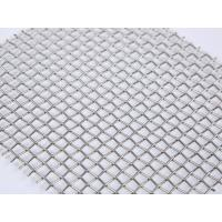China Heat Resisting Woven Stainless Steel Cloth  304L 316L Square / Rectangular Hope Shape wholesale