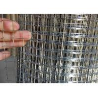 "China Silver Welded Wire Mesh 22 Gauge *1/2""* 1/2""*1.2M*20M*9Kg Roll wholesale"