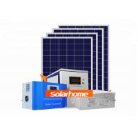 China Bluesun AGM Solar Panel System 30 Kw 6 Input 2 Output Solar Battery System wholesale