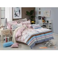 China Tencel Material King Size Home Bedding Sets Luxury Design Reactive Print wholesale