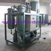 China 2015 New Turbine Oil Purification ,Turbine Oil Regeneration ,Oil Dehydration System TY wholesale