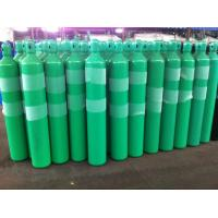 Quality Green Blue High Capacity 37Mn Steel Seal Compressed Gas Cylinder 40L - 80L for sale