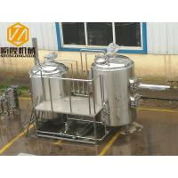 China Electric Heating Microbrewery Brewing Equipment ILT For Fermentation Cooling wholesale