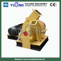 China PX15-80 home wood chipper ISO wholesale