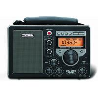 China FM/AM Short Wave Radio wholesale