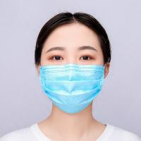 China Soft Disposable Surgical Face Masks  Non Woven Fabric Face Mask No Stimulation wholesale