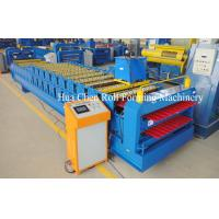 China New style double layer aluminium roof tiles roll forming machine wholesale