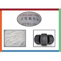 China CAS 1314-13-2 Direct High Activity ZincOxide Powder For Rubber Tire Industry wholesale