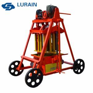 China Mobile block making machine,egg laying block machine,for hollow blocks making wholesale