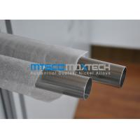 China Polished And Grind Welding Steel Tubing Straight Length ISO 9001 / PED wholesale